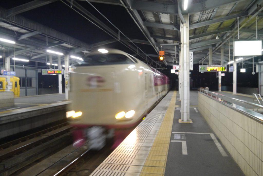 P1250949