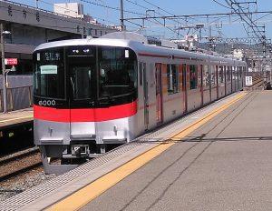山陽6000系-1